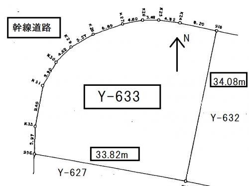 Y-633実測図 (002)